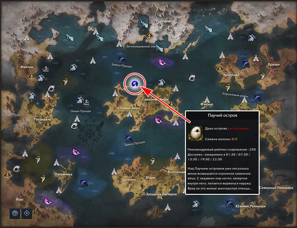 pauchij ostrov na karte lost ark 1