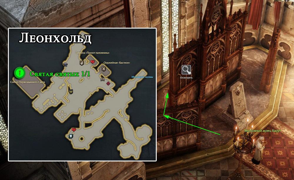 01 atlas artemisa svyataya svyatykh