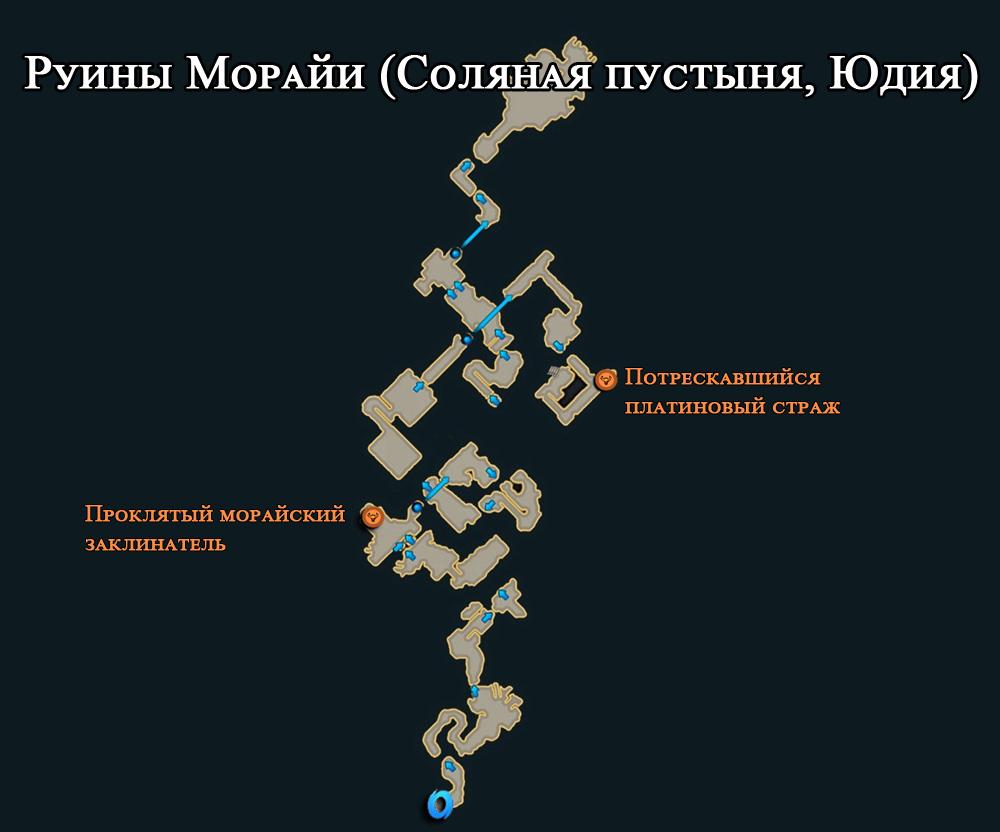 03 atlas yudii ruiny moraji