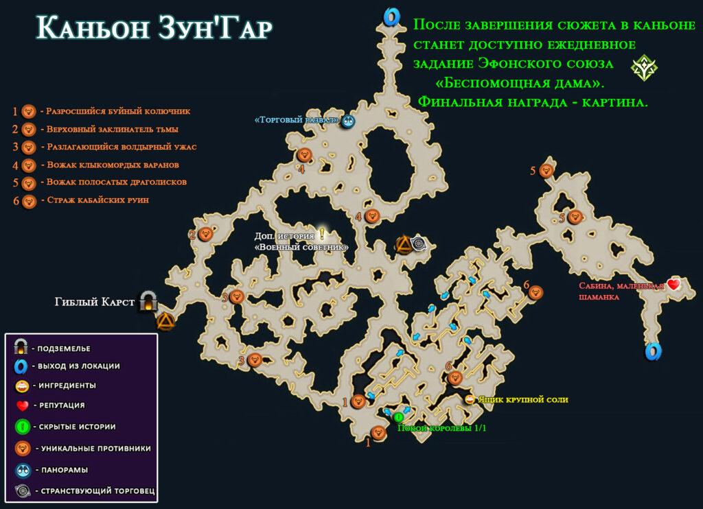 04 atlas yudii kanon zungar lost ark 2 0