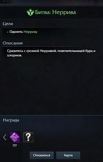 Screenshot 201130 203313