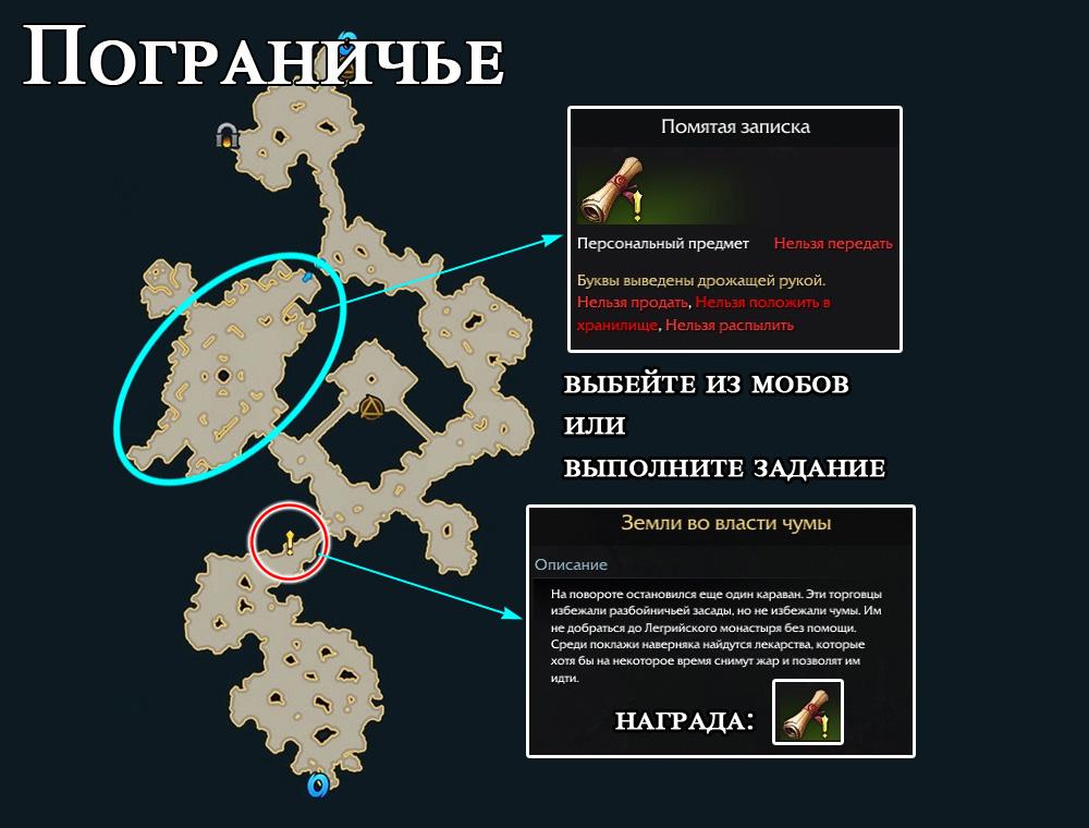 atlas artemisa kvest alara legrijskaya lost ark 2 0