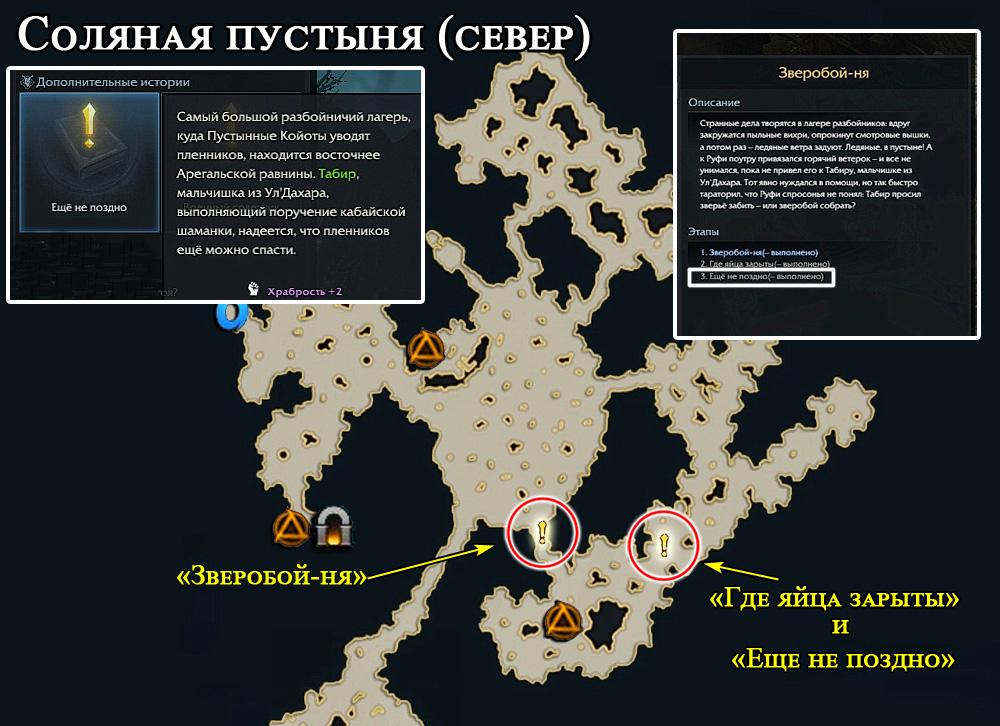 dopolnitelnye istorii atlas yudii eshche ne pozdno