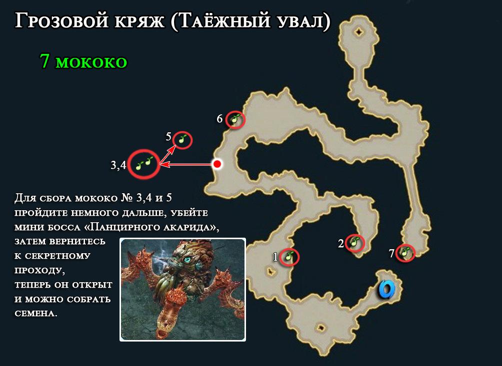 grozovoj kryazh v lost ark 1