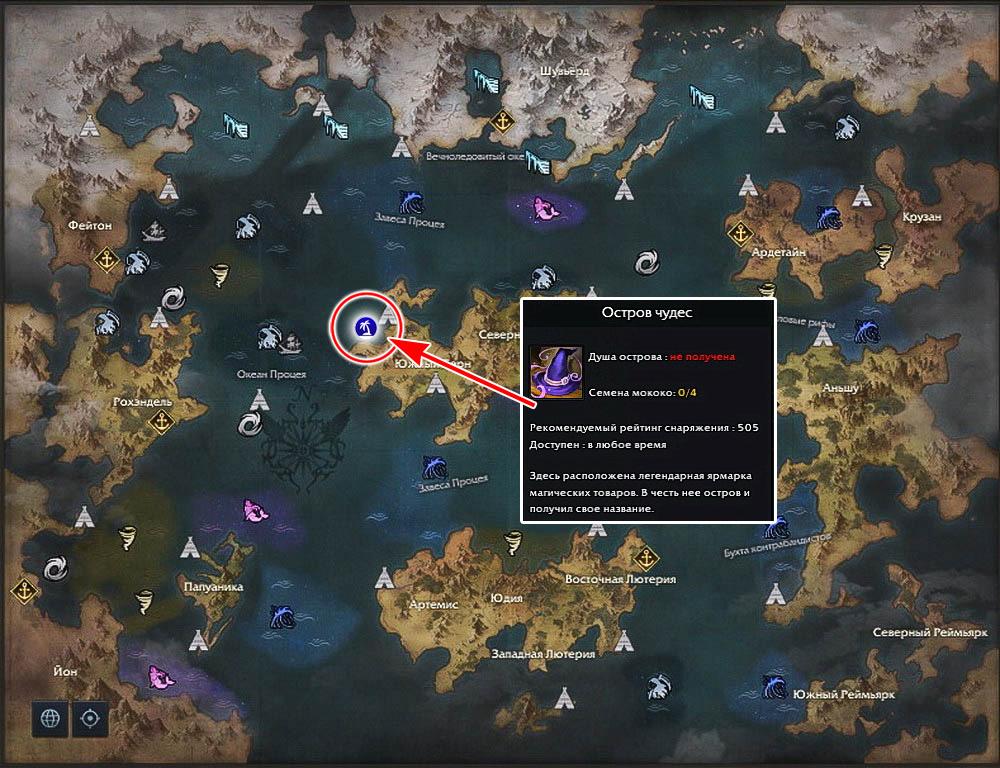 ostrov chudes na karte lost ark 2 0