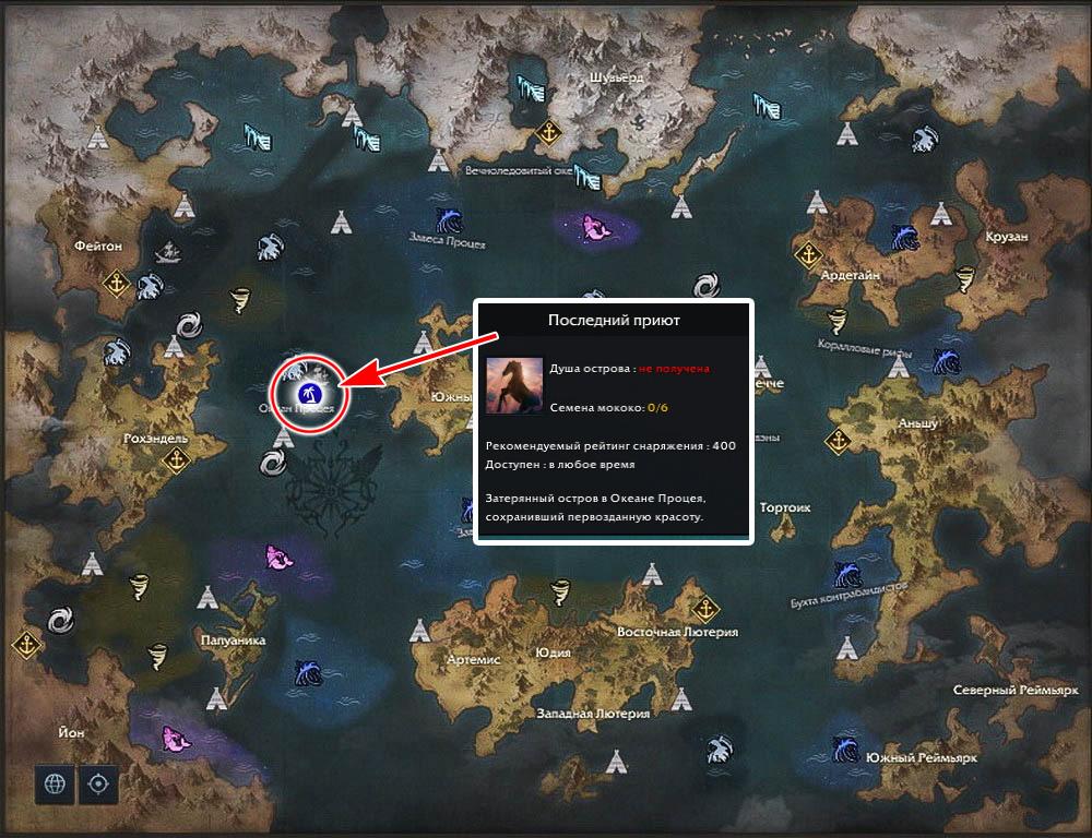 ostrov poslednij priyut na karte lost ark 2 0