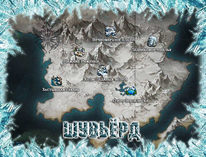 Карта Шувьерда Лост Арк 2.0