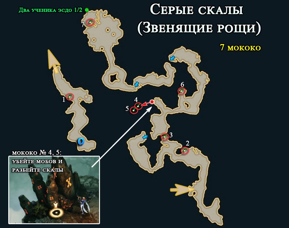 09 serye skaly dva uchenika ehsdo atlas lost ark