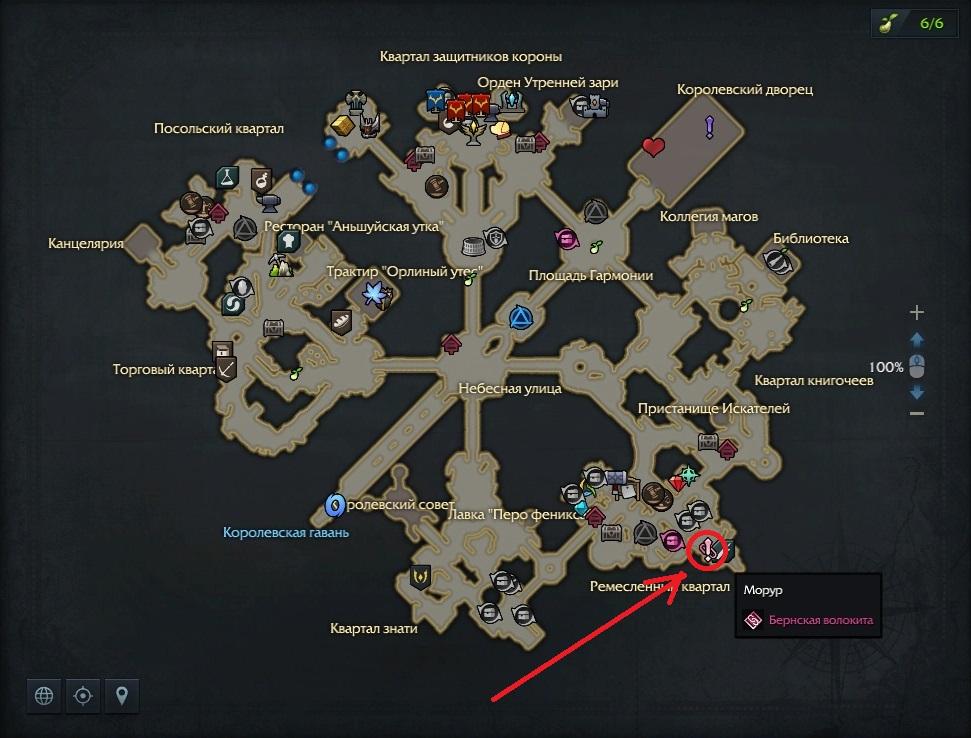 "Бернская волокита на карте ""Умарский казус"" в Лост Арк 2.0"