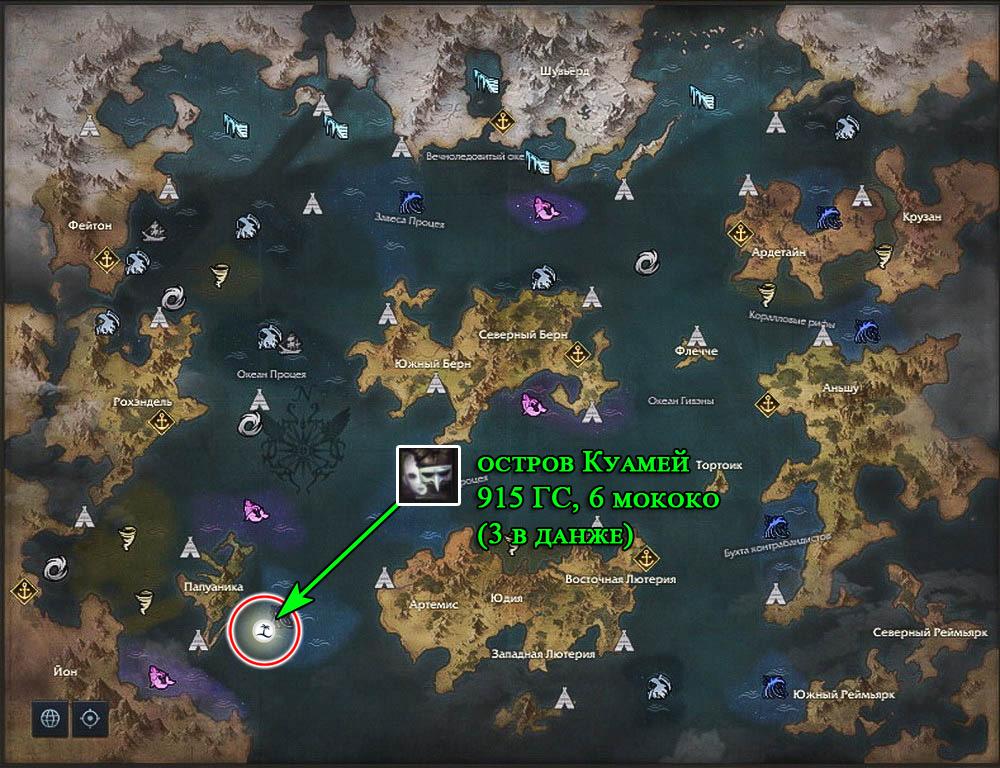 Остров Куамей на карте мира Лост Арк 2.0