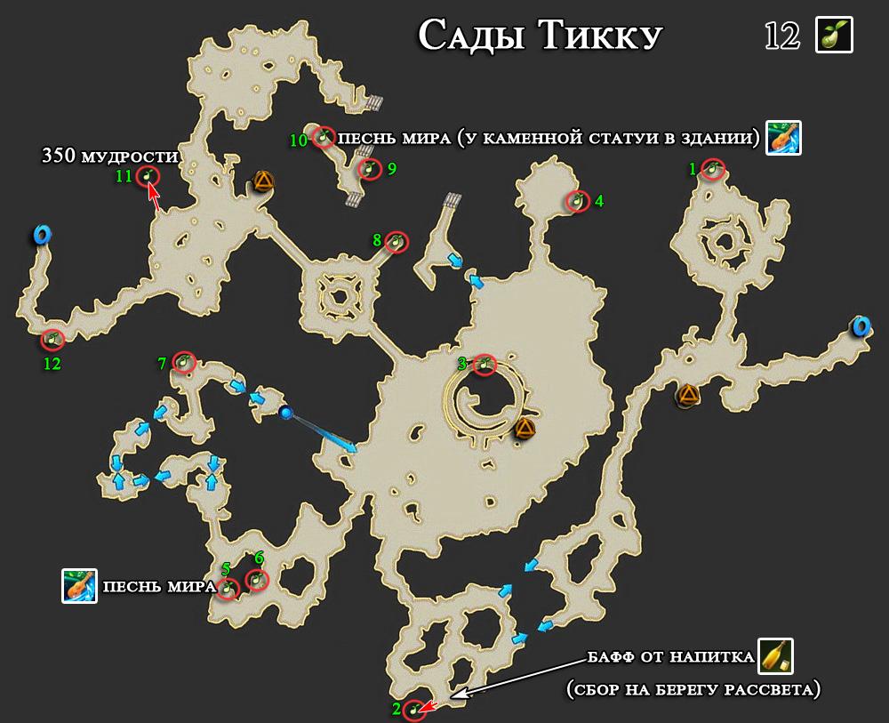 Сады Тикку в Лост Арк 2.0