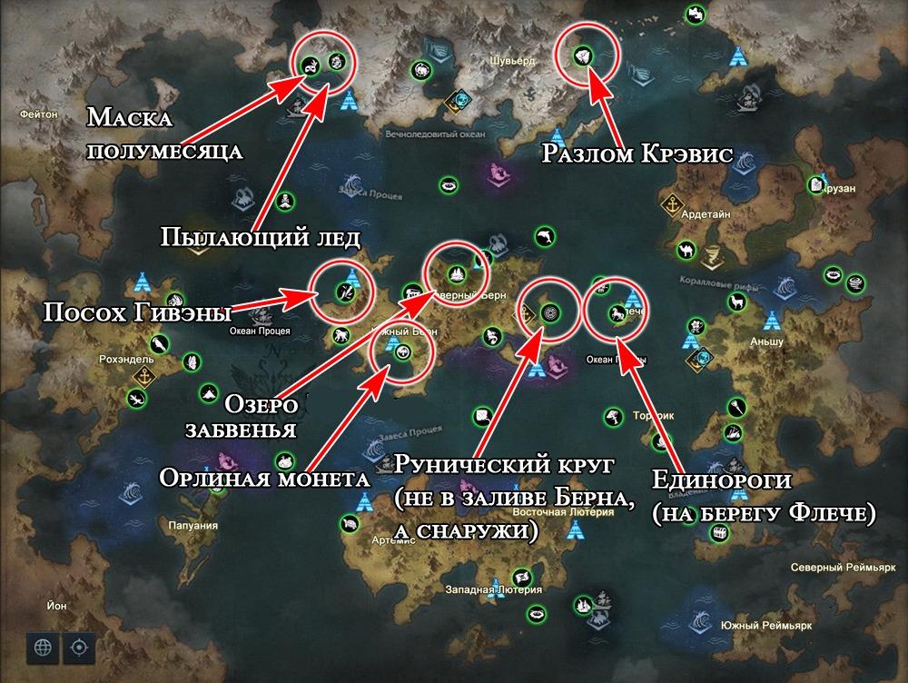 03 11 maska polumesyaca pylayushchij led krehvis edinorogi runicheskij krug lost ark