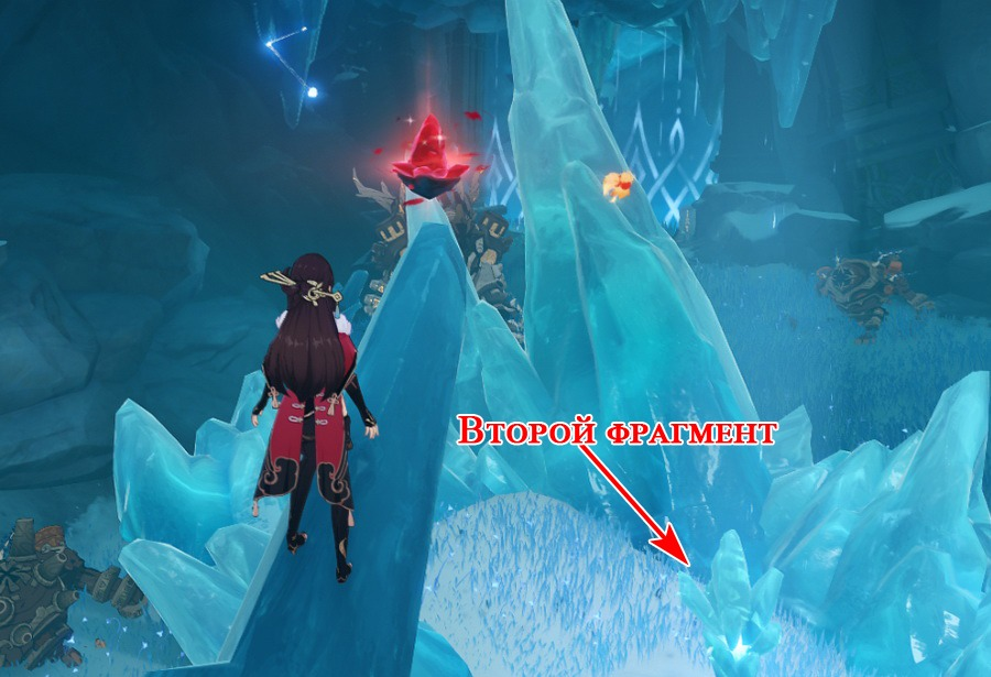 Второй фрагмент странного льда