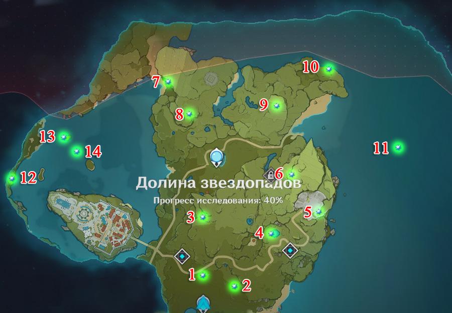 Долина звездопадов все анемокулы в Геншин Импакт