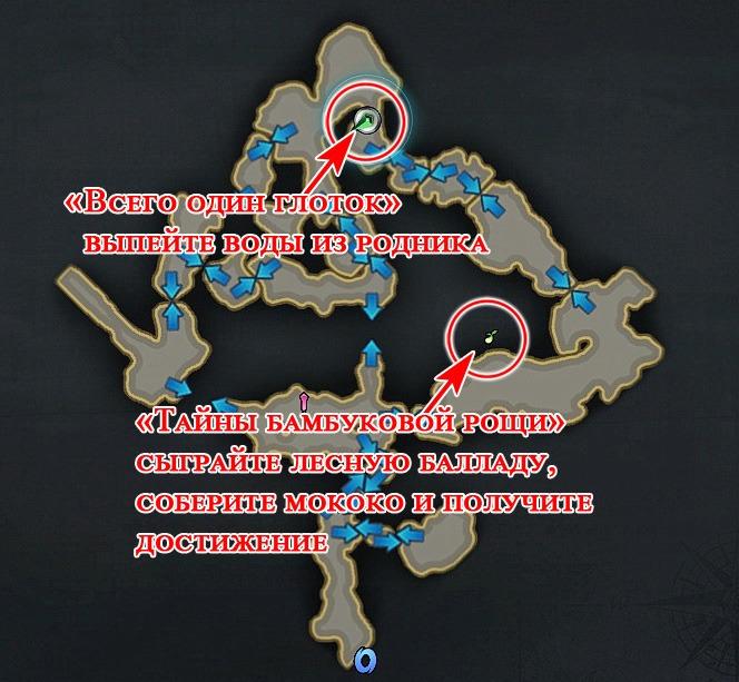 lost ark dostizheniya bambukovyj ostrov 1