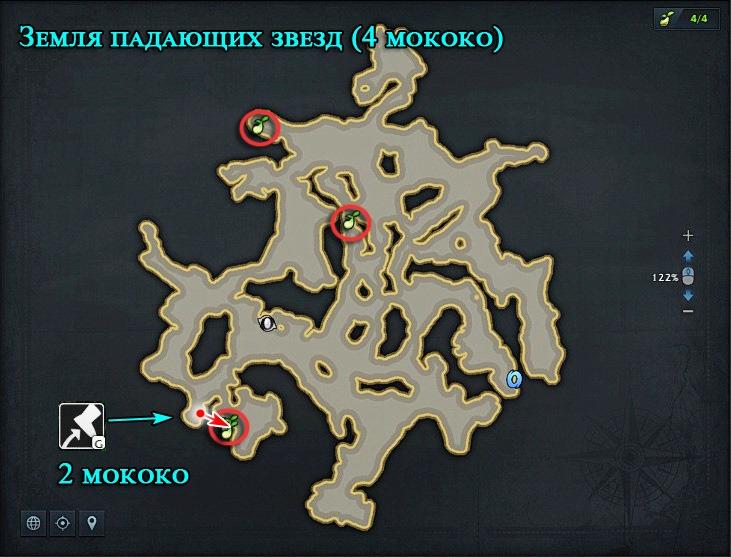 lost ark zemlya padayushchikh zvezd mokoko i skrytyj kvest 2