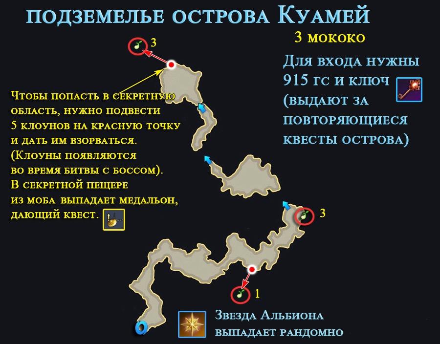 04 skrytyj kvest i zvezda albiona ostrov kuamej lost ark