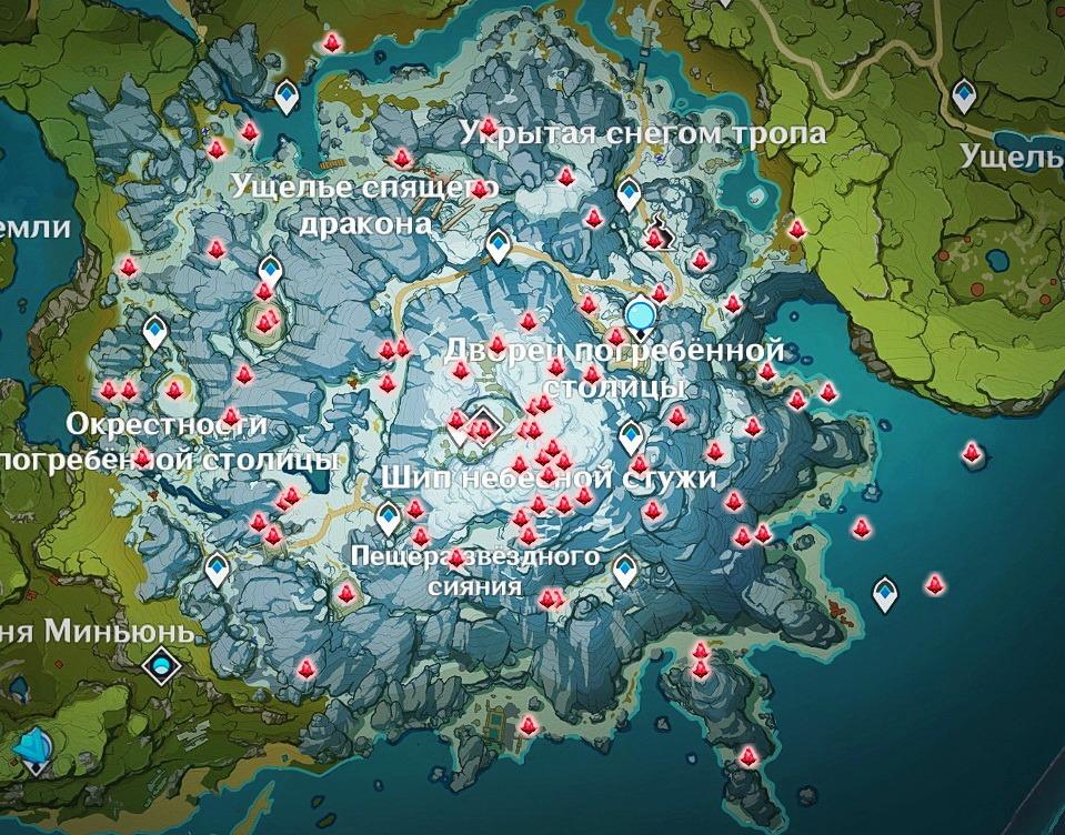 багровый агат на карте мира геншин