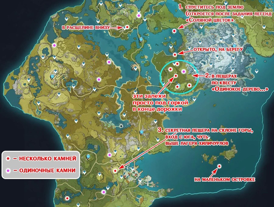 карта полуночного нефрита в геншин