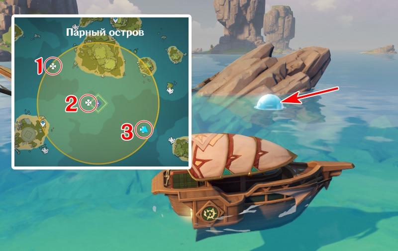 где найти груз два корабля геншин импакт