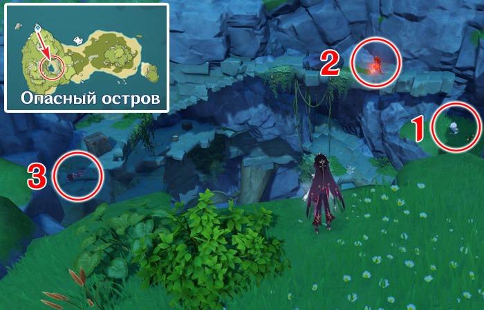 где найти 3 стрелков хиличурлов на архипелаге золотого яблока геншин импакт альбом путешествий