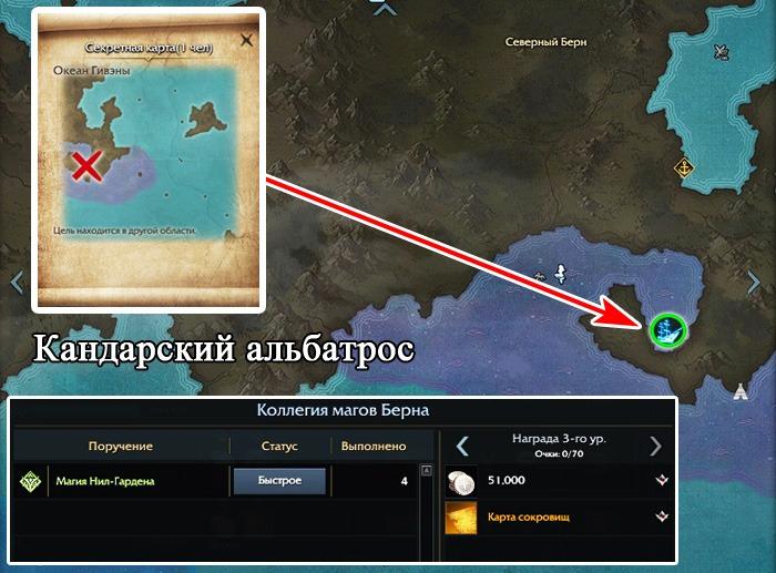 kandarskij albatros yuzhnyj bern morskie priklyucheniya lost ark